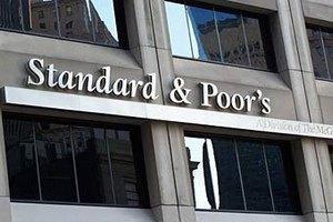 Standart&Poor's снизило кредитный рейтинг Киева