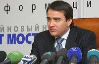 Павелко стал и.о. президента ФФУ