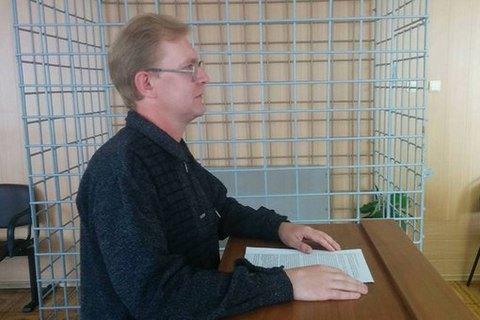 Шкільного вчителя в Росії засудили за вірш на підтримку України