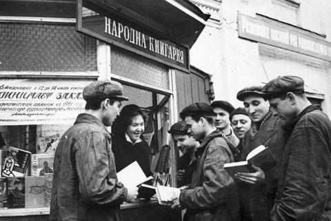Две трети украинцев против возрождения Советского Союза, - соцопрос