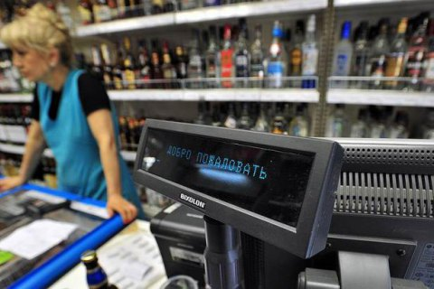 Инновации для бизнеса: вУкраинском государстве дозволят регистрировать расчет при помощи телефона