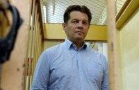 Верховний суд РФ підтвердив вирок Сущенку до 12 років в'язниці