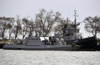 Україна і ЄС в ОБСЄ закликали Росію повернути захоплені кораблі