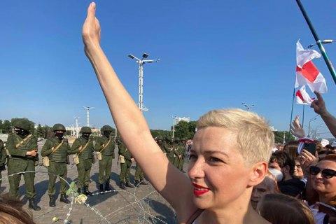 В Слідкомі Білорусі розповіли, в чому звинувачують Колесникову та Знака