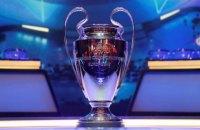 """""""Челсі"""" і """"Порту"""" зіграють обидва чвертьфінальні матчі Ліги чемпіонів в Іспанії"""