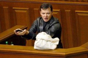 Ляшко очолив ошуканих вкладників Ощадбанку СРСР