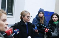 Тимошенко: АПК України можна підняти за три роки