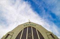 """У Києві """"замінували"""" залізничний вокзал, аеропорт """"Жуляни"""" і Ocean Plaza (оновлено)"""