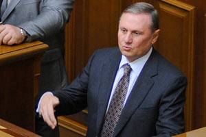 Єфремов порадив Томенкові забрати заяву