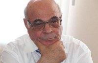Азербайджанського депутата вислали з Лондона після суддівського скандалу
