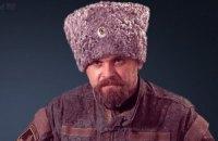 Українські партизани розповіли, як убили Мозгового