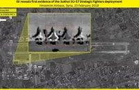 Ізраїльський супутник зафіксував російські винищувачі Су-57 на авіабазі в Сирії