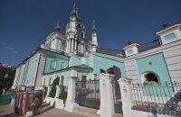 Порошенко внес законопроект о передаче Андреевской церкви Вселенскому патриархату