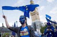 В Лондоне прошел многотысячный марш против Brexit (обновлено)
