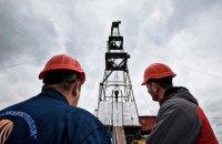 Украина занимает второе место в Европе по залежам газа