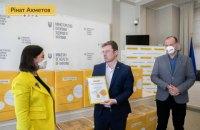 Фонд Ріната Ахметова передав МОЗ України 300 тисяч експрес-тестів для виявлення коронавірусу