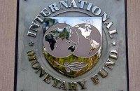 МВФ уступил Украине в пенсионной реформе