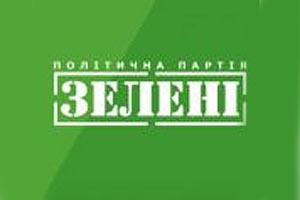 """ЦИК зарегистрировал кандидатов от партии """"Зеленые"""""""