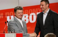 Порошенко і Кличко розділили список БПП у пропорції 70 на 30