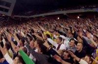 ФИФА и УЕФА в отношении Украины используют двойные стандарты, - лидер львовских фанов