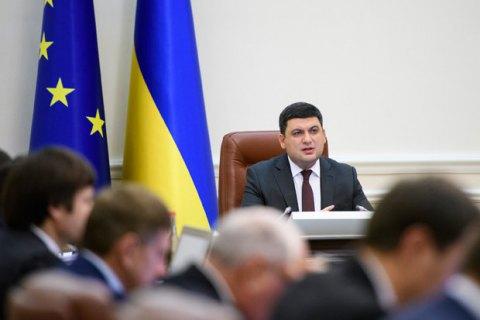 Нищук: У2018 році Кабмін виділить нарозвиток українського кіно мільярд гривень