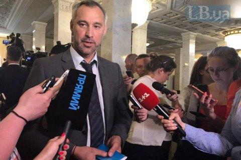 Заступник голови АП Рябошапка: законопроект Зеленського дасть другий шанс закритим справам про незаконне збагачення