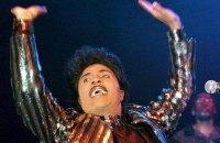Помер один із творців рок-н-ролу Літл Річард