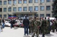 У Краматорську підірвалася на міні машина з сепаратистами