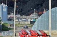 Пожежник зник безвісти на охопленій пожежею нафтобазі