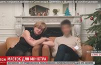 Керуючий директор ЄБРР упіймав український ТВ-канал на фейку