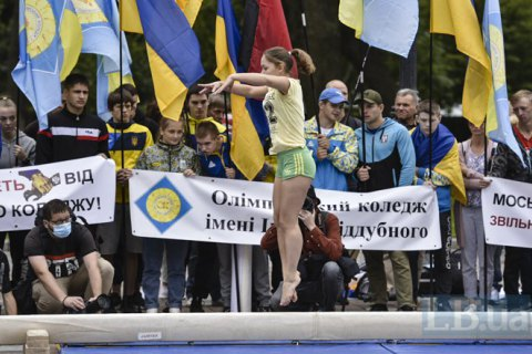 Студенти Олімпійського коледжу провели показ спортивної майстерності під Радою