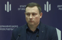 ОАСК відкрив провадження за позовом Бабікова до ДБР
