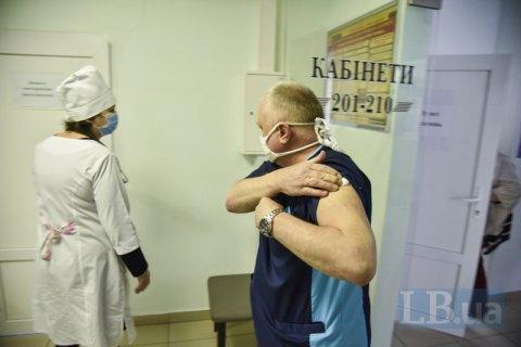 В Украине обнаружили 5 336 новых случаев ковида, прививки сделали 1 764 лицам