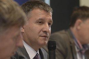 Аваков: лицо Украины будет определять фактор несостоятельности власти