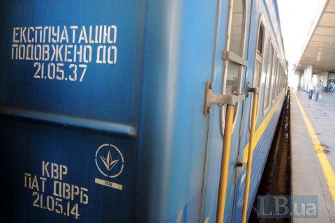 """""""Укрзалізниця"""" скасовує причіпні вагони до Москви з Ковеля і Жмеринки"""
