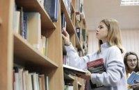 Українські бібліотеки в 2020-му отримали найменше книжок за останні три роки