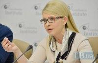 КМИС: президентский рейтинг Тимошенко превысил 24%