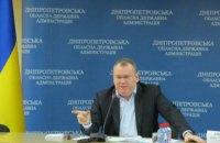 В Днепропетровской области отремонтируют 130 образовательных учреждений и больниц, - Резниченко