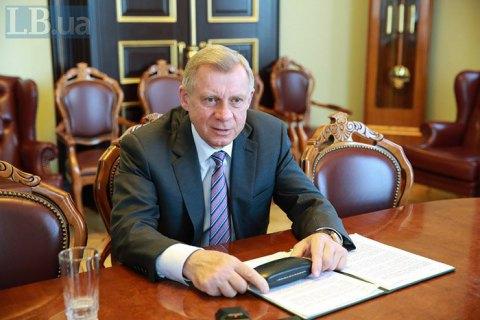 Украина ожидает денежных средств отМВФ
