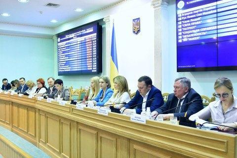 ЦВК зареєструвала ще 93 обраних депутатів, їхня загальна кількість досягла 238