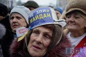 Запад должен оценить действия экстремистов в Украине, - посол РФ
