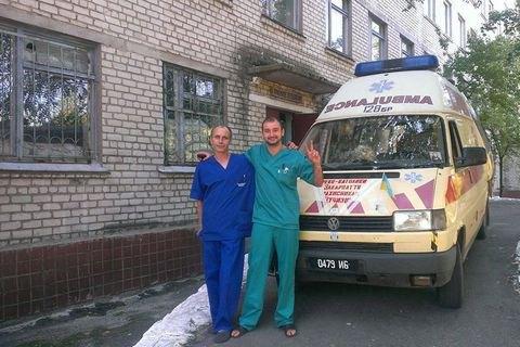 Хірургам у Станиці Луганській не вистачає інструментів та обладнання