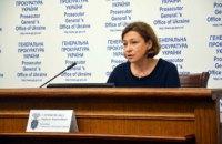 Стрижевську звільнено з посади заступника генпрокурора
