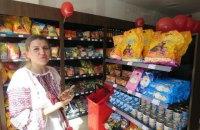 Бізнес-міграція. Українці масово стають польськими підприємцями