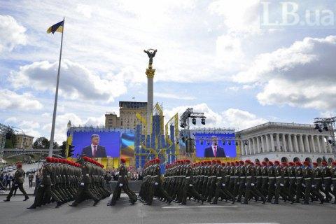 Україна відзначає 27-му річницю Незалежності