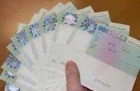 В странах западной Европы украинцам чаще отказывают в визах