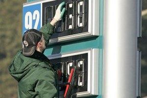 Ціни на бензин можуть зрости на 15 коп. до кінця тижня