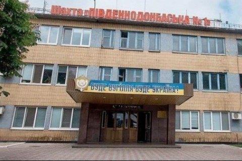 """Юристы пояснили, кто виноват в отключении шахты """"Южнодонбасское №1"""" от электроэнергии за долги"""