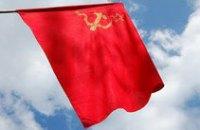 Днепропетровские коммунисты рассказали, как отметят День Победы