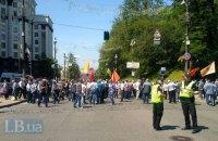 Чернобыльцы перекрыли улицы в правительственном квартале Киева